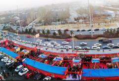 公主岭市第二届进口商品展洽会在必威体育投注购物中心隆重举行