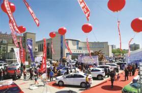 四平市第九届车·房博览会 —四平必威体育投注·龙廷产品体验中心