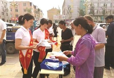 bwin注册送79燃气梨树公司开展燃气安全宣传活动